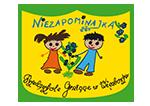 logo---Przedszkole-Gminne-w-Więcborku-małe_150x